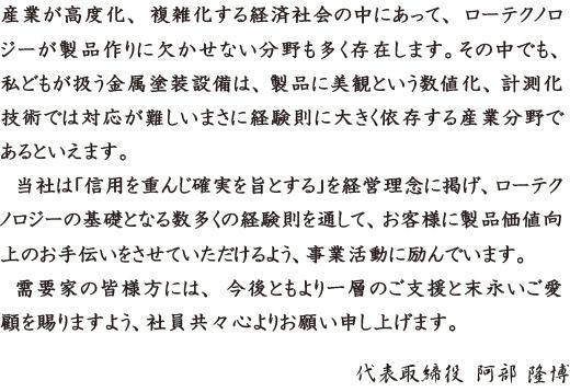 ロジテックINAソリューションズ株式会社/(東京)Web販売事業